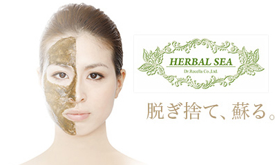 Dr.Recella HERBAL SEA